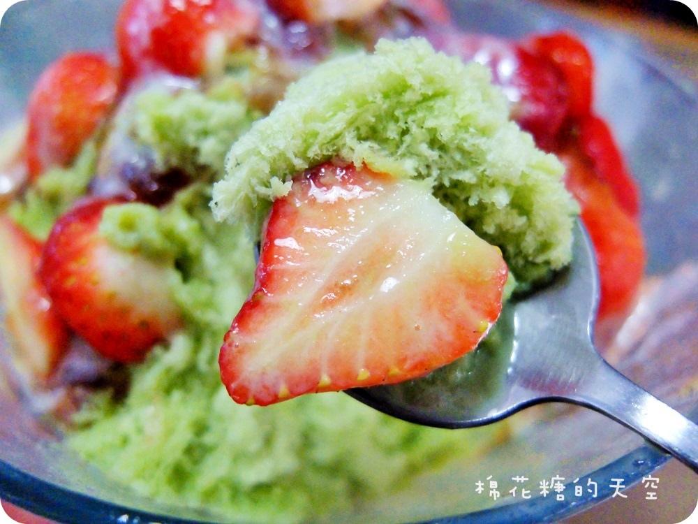 00草莓冰6.JPG