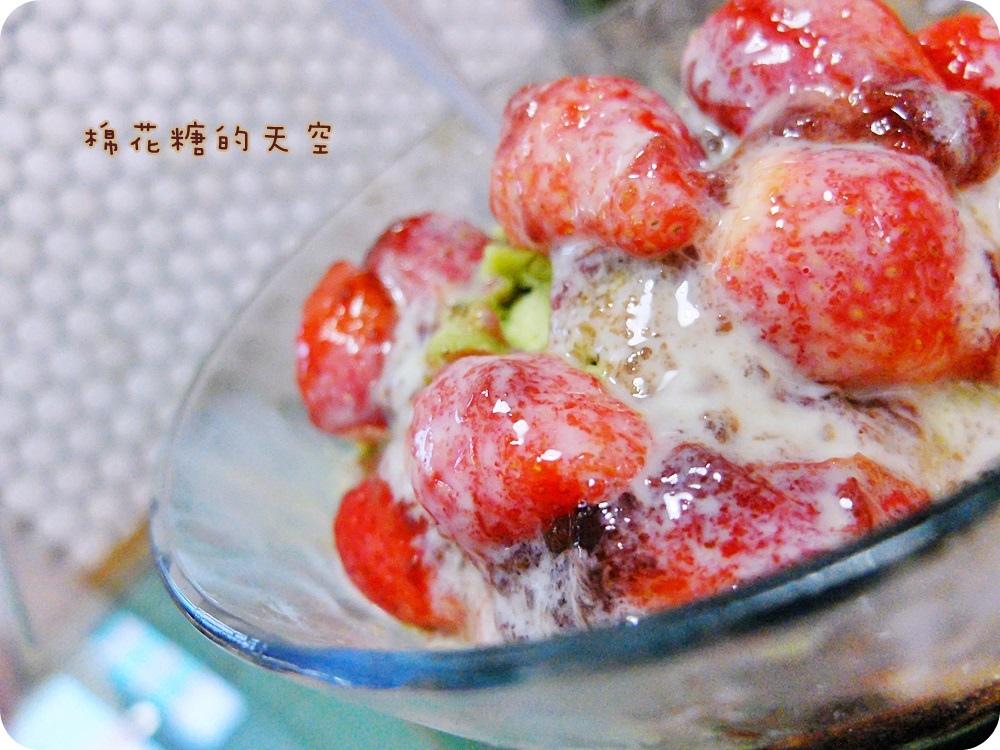 00草莓冰8.JPG
