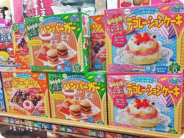 "1454134324 3543176035 n - 《台中購物》第三市場裡的田宇生活用品滿滿都是日本進口零食餅乾~還有超級多可愛""飯友""~媽媽們小心!慎入~~"