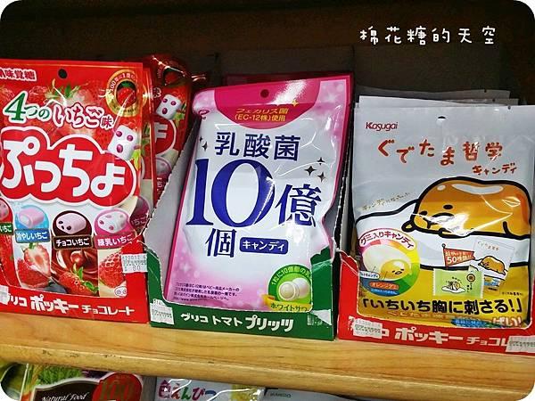 "1454134325 3573557753 n - 《台中購物》第三市場裡的田宇生活用品滿滿都是日本進口零食餅乾~還有超級多可愛""飯友""~媽媽們小心!慎入~~"