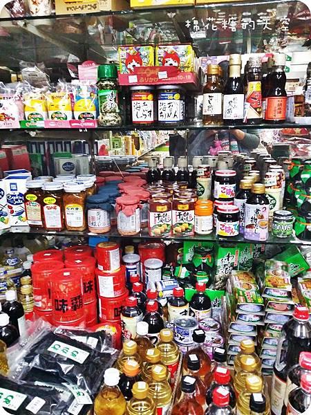 "1454134326 3080292918 n - 《台中購物》第三市場裡的田宇生活用品滿滿都是日本進口零食餅乾~還有超級多可愛""飯友""~媽媽們小心!慎入~~"