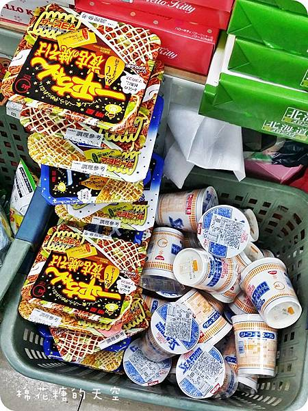 "1454134330 2181049492 n - 《台中購物》第三市場裡的田宇生活用品滿滿都是日本進口零食餅乾~還有超級多可愛""飯友""~媽媽們小心!慎入~~"