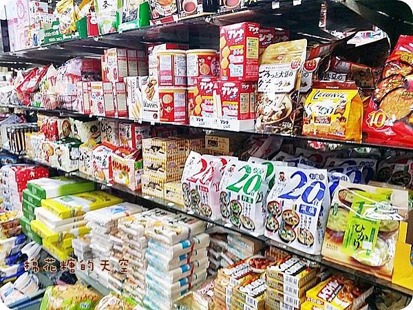 "1454134338 3485445404 n - 《台中購物》第三市場裡的田宇生活用品滿滿都是日本進口零食餅乾~還有超級多可愛""飯友""~媽媽們小心!慎入~~"