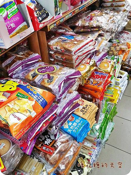 "1454134342 1631933045 n - 《台中購物》第三市場裡的田宇生活用品滿滿都是日本進口零食餅乾~還有超級多可愛""飯友""~媽媽們小心!慎入~~"
