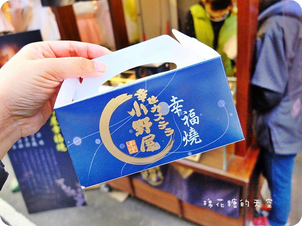 01盒裝雞蛋糕2.JPG