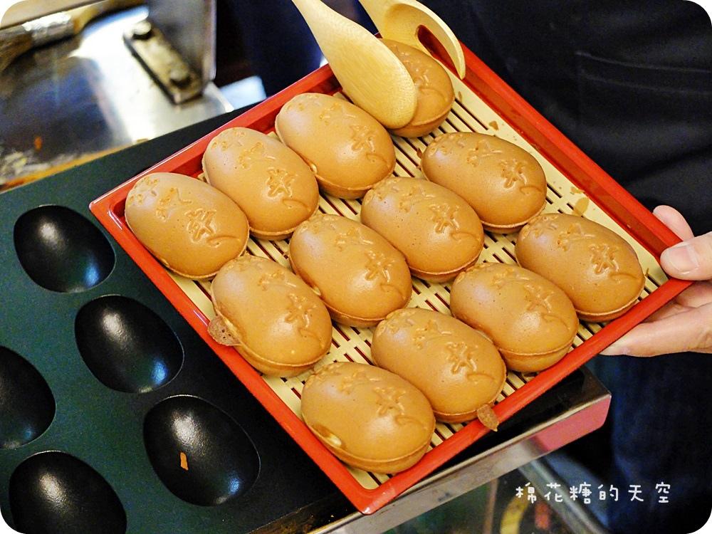 01雞蛋糕4.JPG