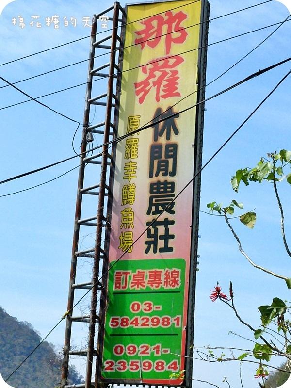 01餐廳外觀2.JPG