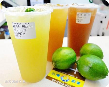 01飲料金桔檸檬.JPG