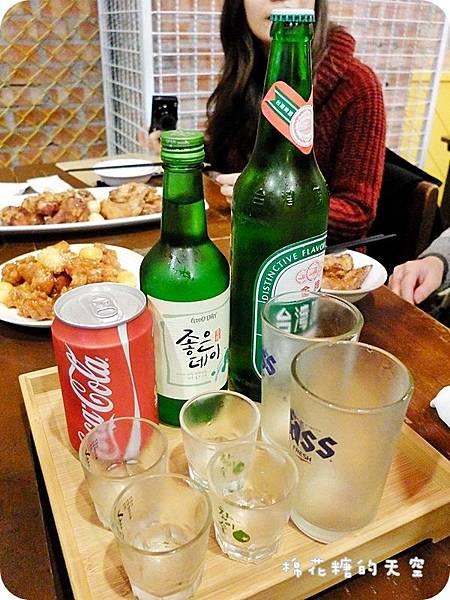 01飲料苦盡甘來.JPG