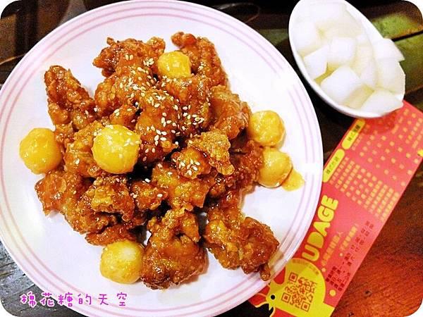 01餐點紅醬2.JPG