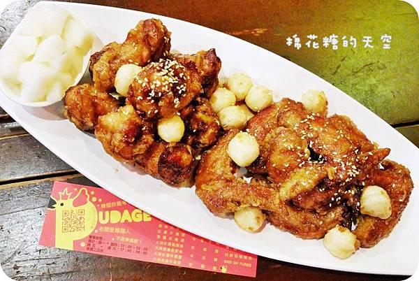 01餐點辣黑醬2.JPG
