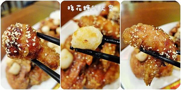01餐點辣黑醬5.jpg