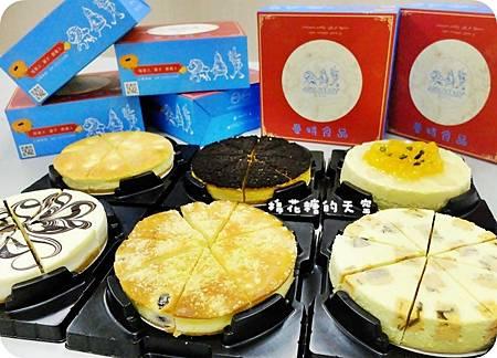 01蛋糕全部2.JPG