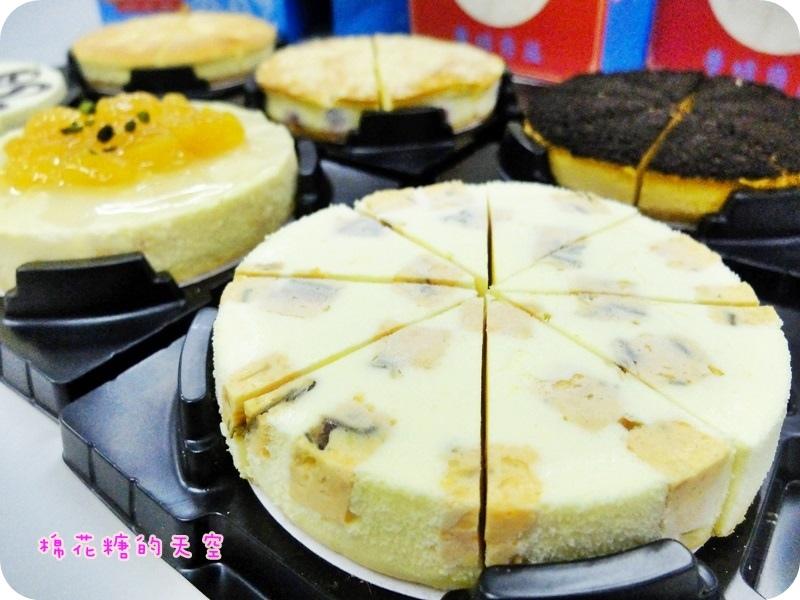 01蛋糕地瓜.JPG