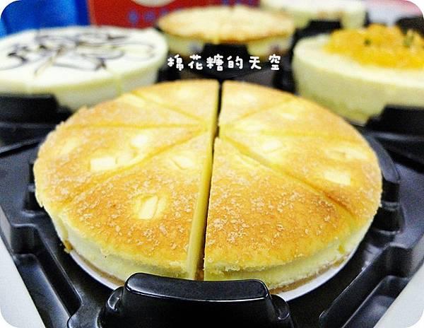 01蛋糕帕瑪森.JPG