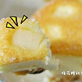 01蛋糕帕瑪森4.JPG