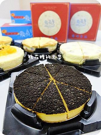 01蛋糕焦糖.JPG