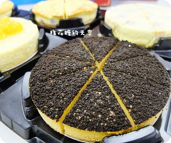 01蛋糕焦糖2.JPG