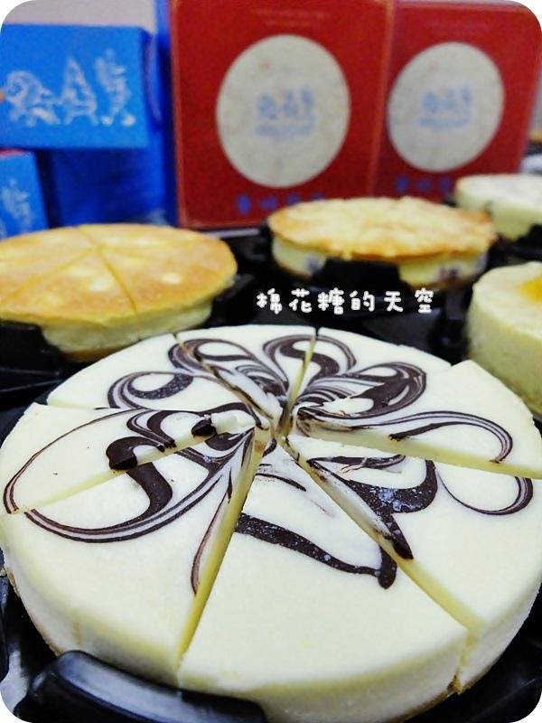 01蛋糕檸檬2.JPG
