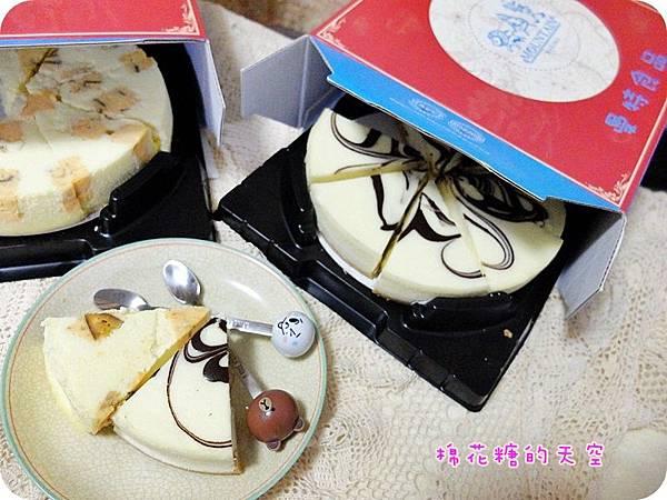 01蛋糕檸檬4.JPG
