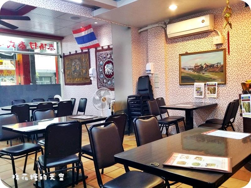 1459758857 219143386 - 泰僑村平價泰式料理梅亭店!一個人也可以享受過癮泰式酸辣味~泰式奶茶好喝耶!