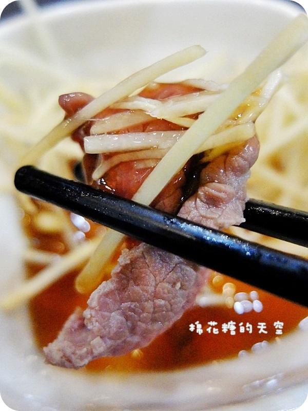 01火鍋牛肉5.JPG