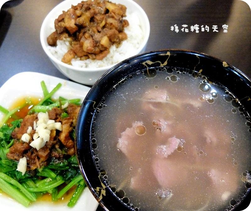 01個人套餐3.JPG