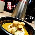 01燉飯.JPG