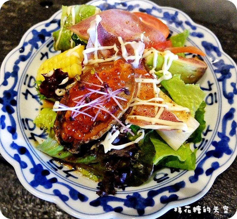 01套餐沙拉.JPG