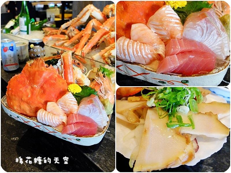 01套餐海鮮盤4.jpg