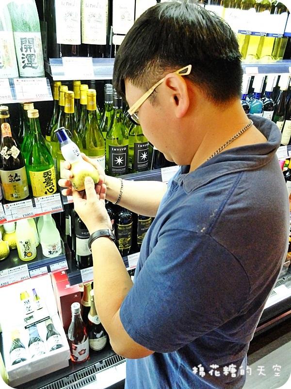 01套餐選酒.JPG