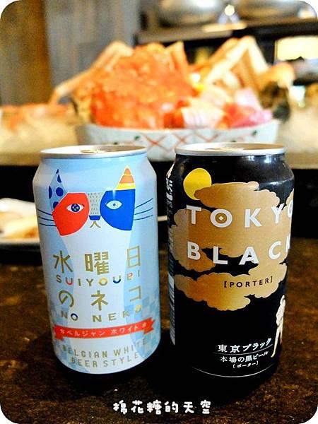 01套餐選酒2.JPG