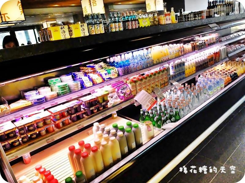 01超市2.JPG