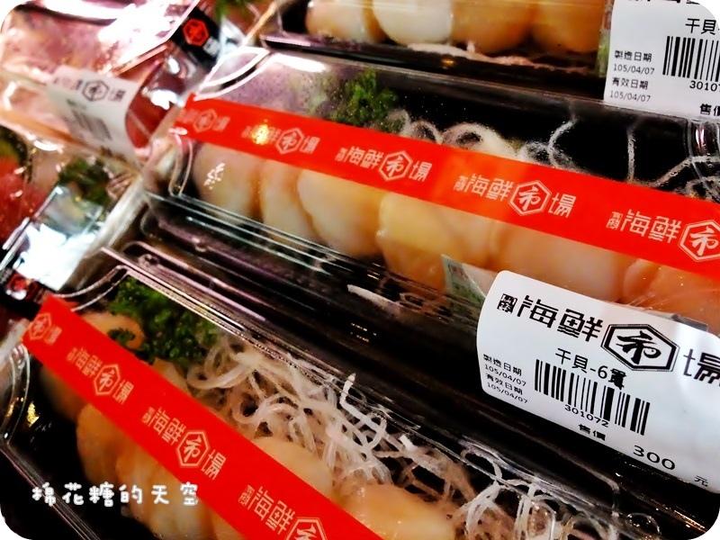 01超市4.JPG