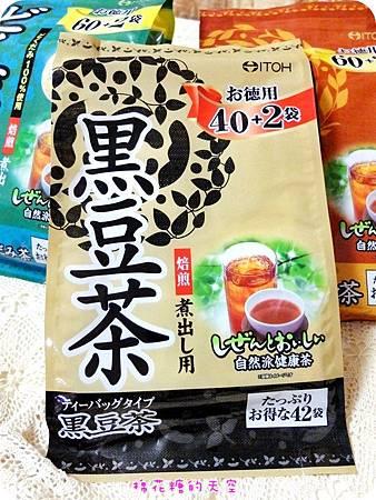 01黑豆.JPG