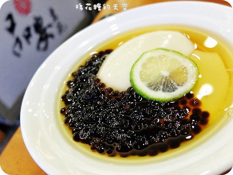 01嘉義品安豆花檸檬3.JPG
