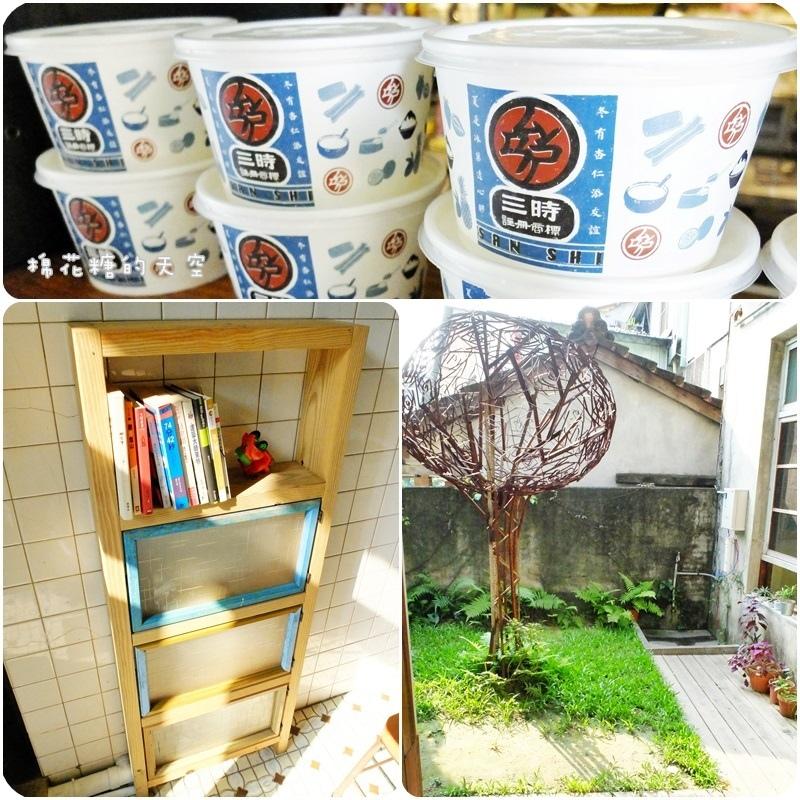 1462815071 1450229631 - 《台中吃冰》濃濃復古風情~三時冰菓店,手工果醬、杏仁豆腐、還有一整碗的新鮮水果,就在大坑圓環旁唷!