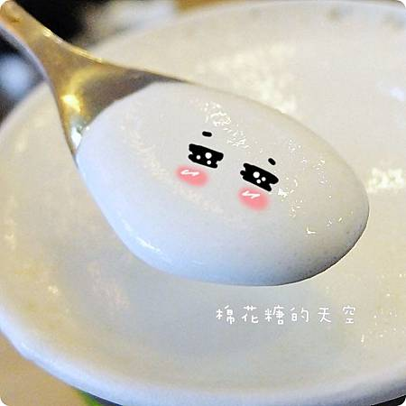 01喫茶小舖三代店搖茶6-1.JPG