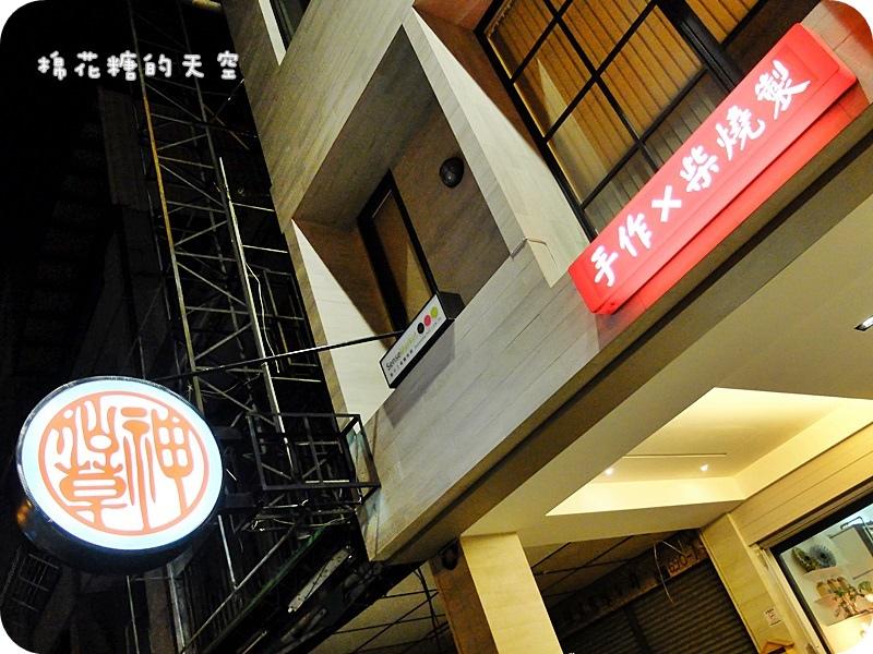 01神仙草01.JPG