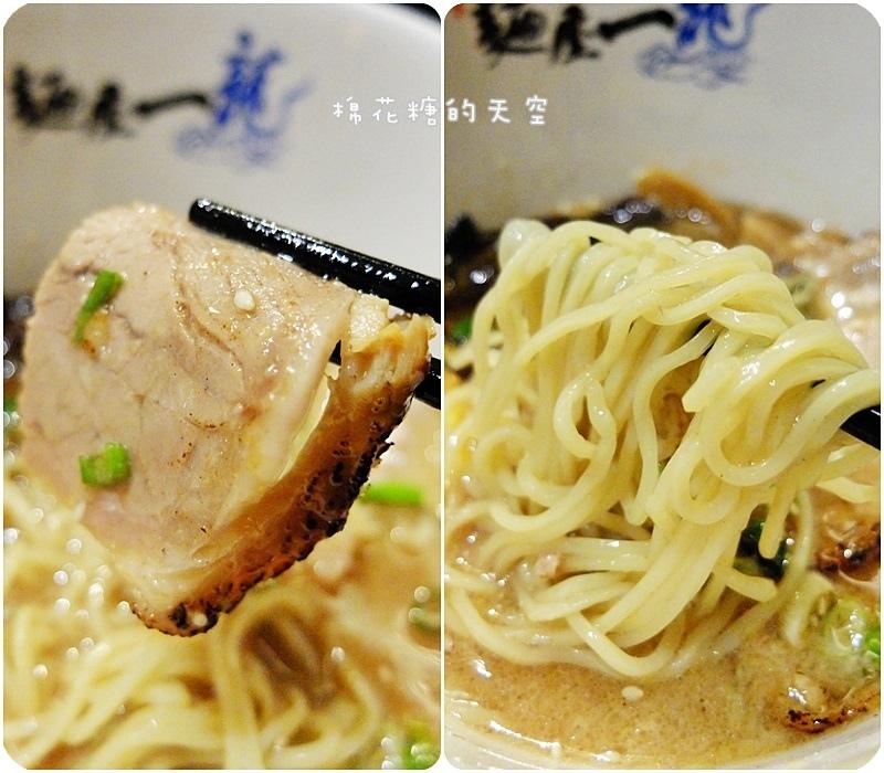 01黑麵屋一龍主餐黑3.jpg