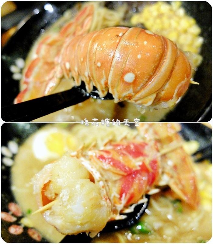 01黑麵屋一龍主餐龍5.jpg