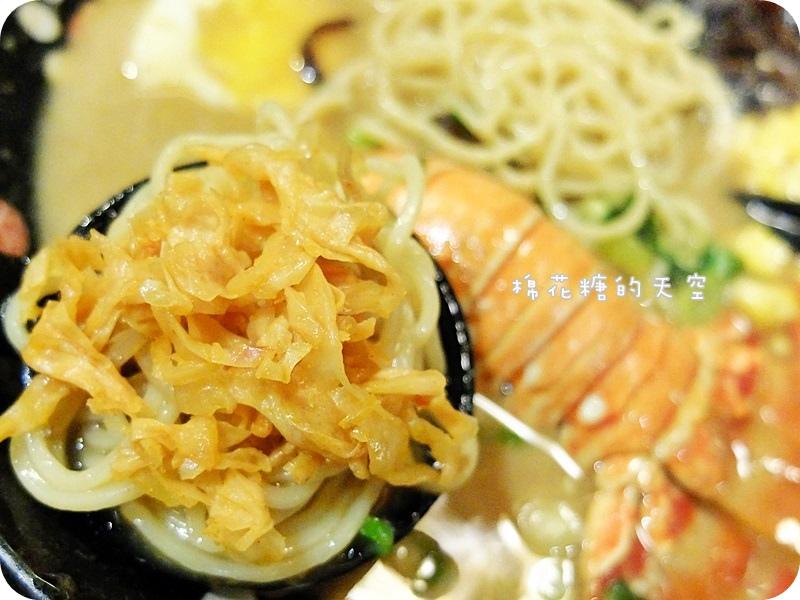 01麵屋一龍配餐2.JPG