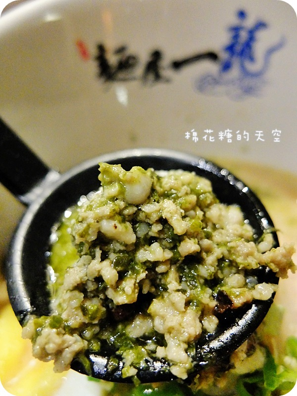 01黑麵屋一龍主餐青2.JPG