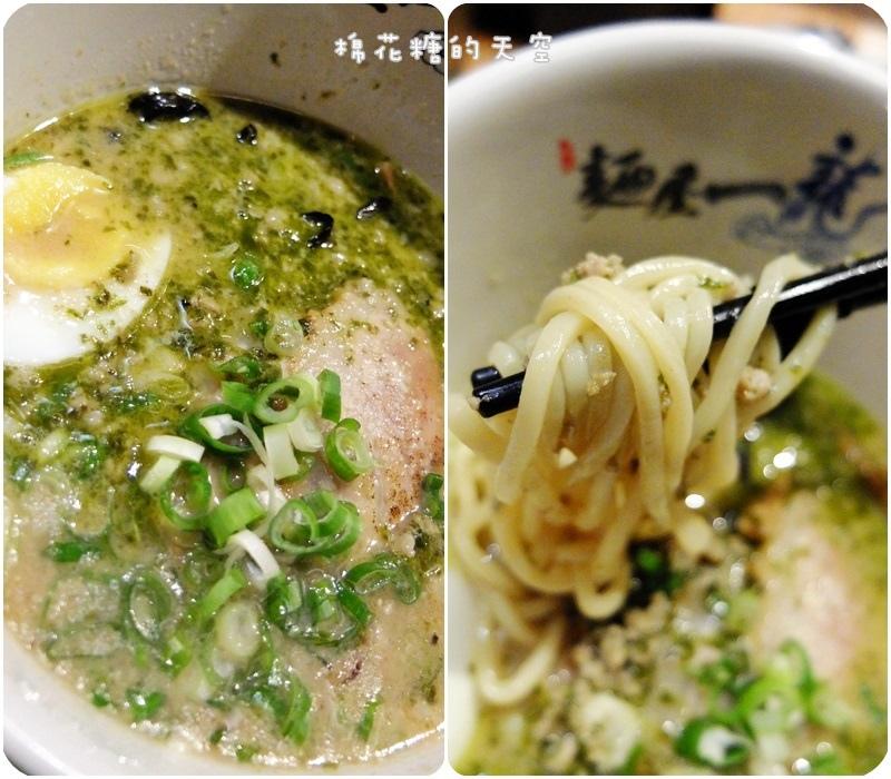 01黑麵屋一龍主餐青3.jpg