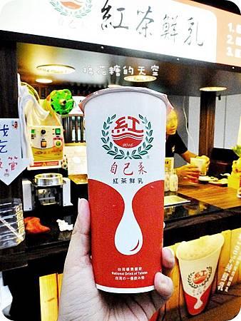 01自己來紅茶牛奶17.JPG