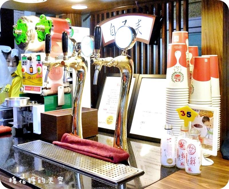 01自己來紅茶牛奶5.JPG