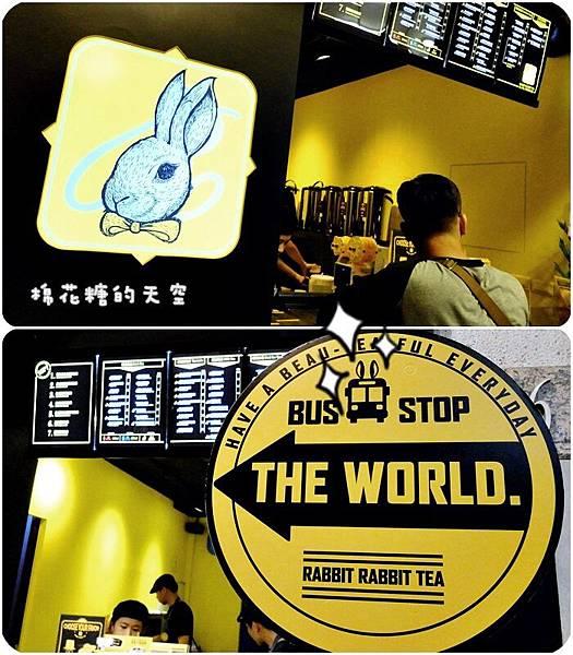 01兔子兔子05.jpg