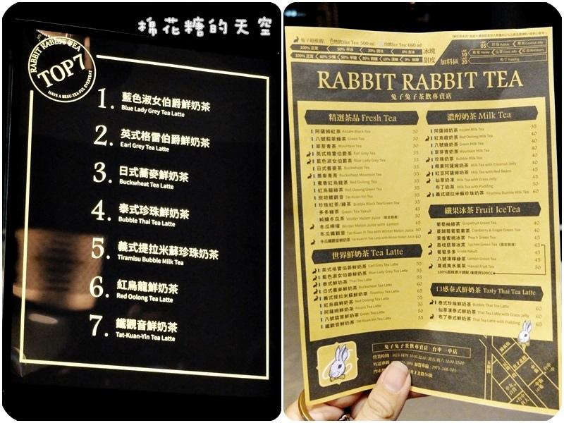 01兔子兔子06.jpg