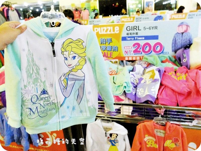 01產品冬外套1.JPG