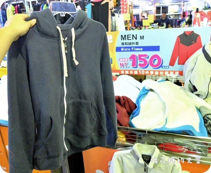 01產品冬外套2.JPG